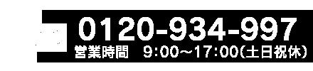 092-292-9000